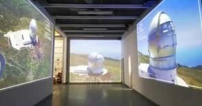 GRANTECAN supera los 10.000 visitantes anuales y estrena una nueva instalación inmersiva
