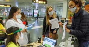 Sanidad prorroga hasta después de Semana Santa el control de pruebas COVID-19 a viajeros nacionales