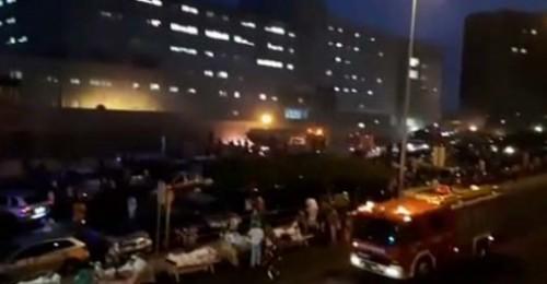 Incendio en el Hospital de La Candelaria intencionado