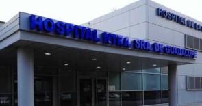 El paciente afectado por coronavirus en el Hospital de La Gomera continúa con evolución favorable