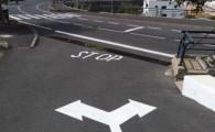 A buen ritmo el Plan de Mejora de la Seguridad Vial de San Juan de la Rambla