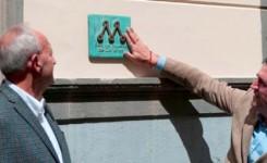 El Gobierno dedica cerca de 500.000 euros a los museos canarios en 2018